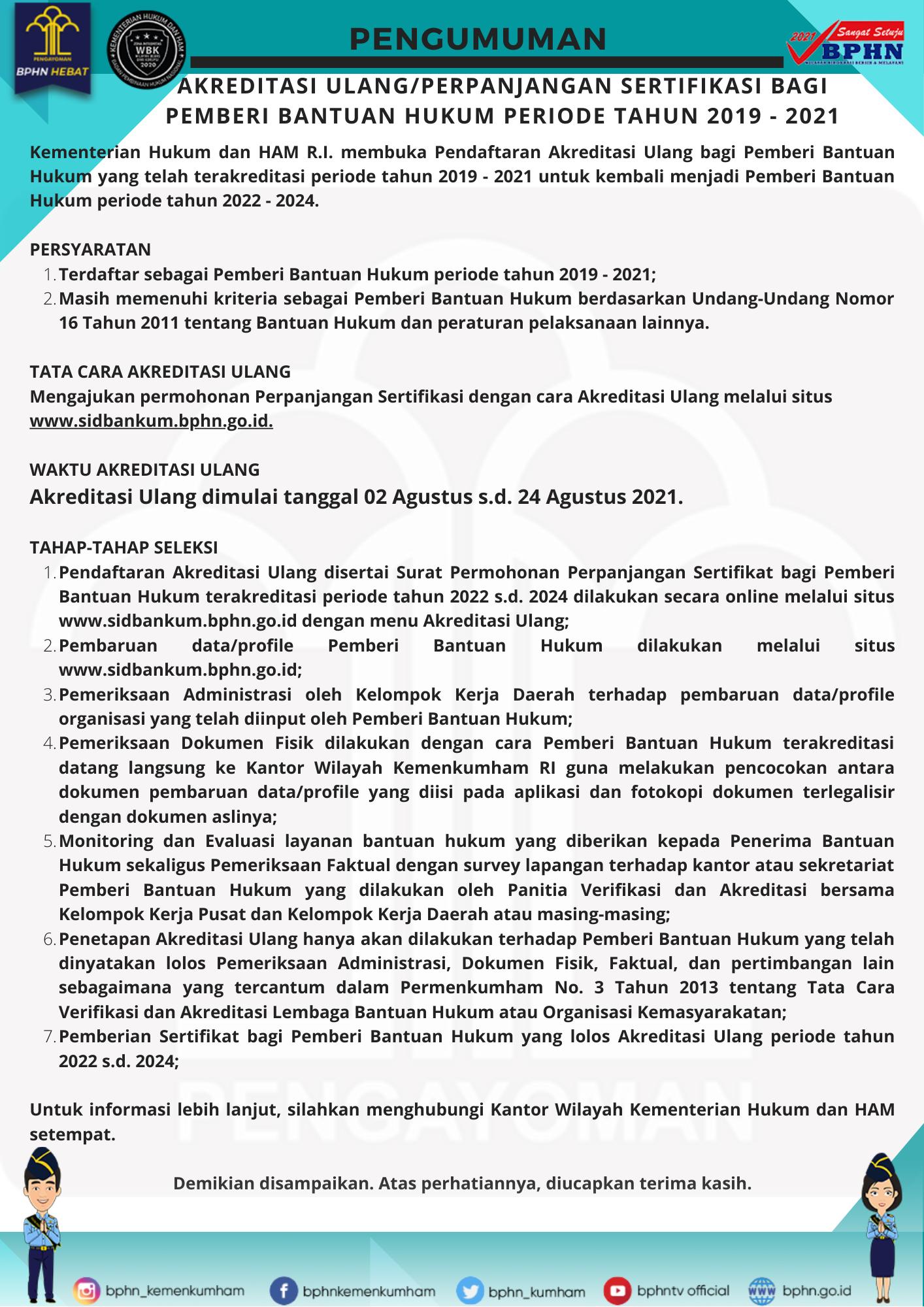 Akreditasi Ulang Bagi Pemberi Bantuan Hukum Periode 2019-2021